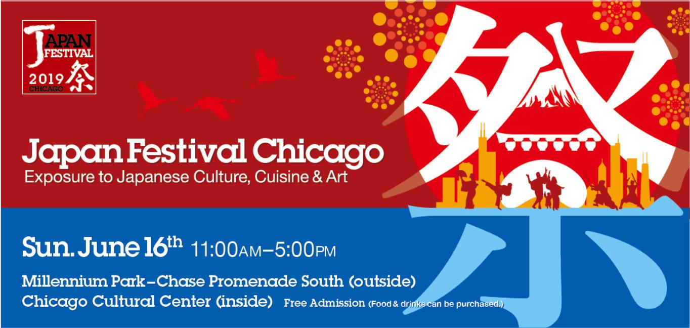 Japan Festival Chicago